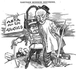 asian_monroe_doctrine